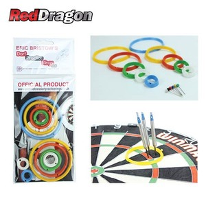 Exclusive & Official Eric Bristows Dart Practice Rings